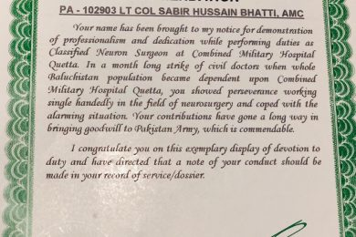 Commendation Card For Exemplary Performance